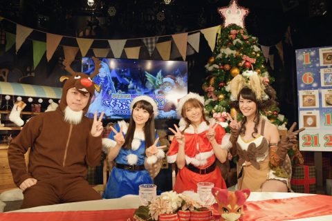 クリスマス生放送