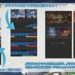 【グラブル】スカイコンパス配信キタ━━━(゚∀゚)━━━!!グラブルをもっと便利に楽しめるポータルアプリ!