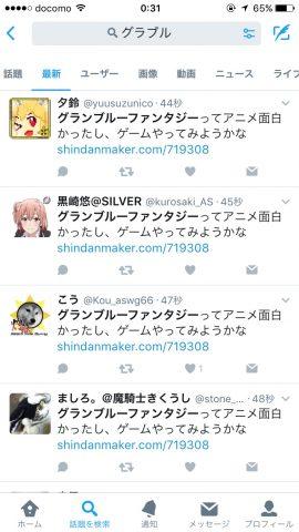 アニメ人気